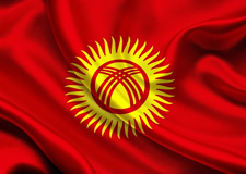 Delegation from Kyrgystan will participate in a Forum