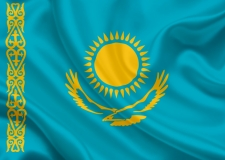 The Forum will be attended by representatives of Kazakhstan