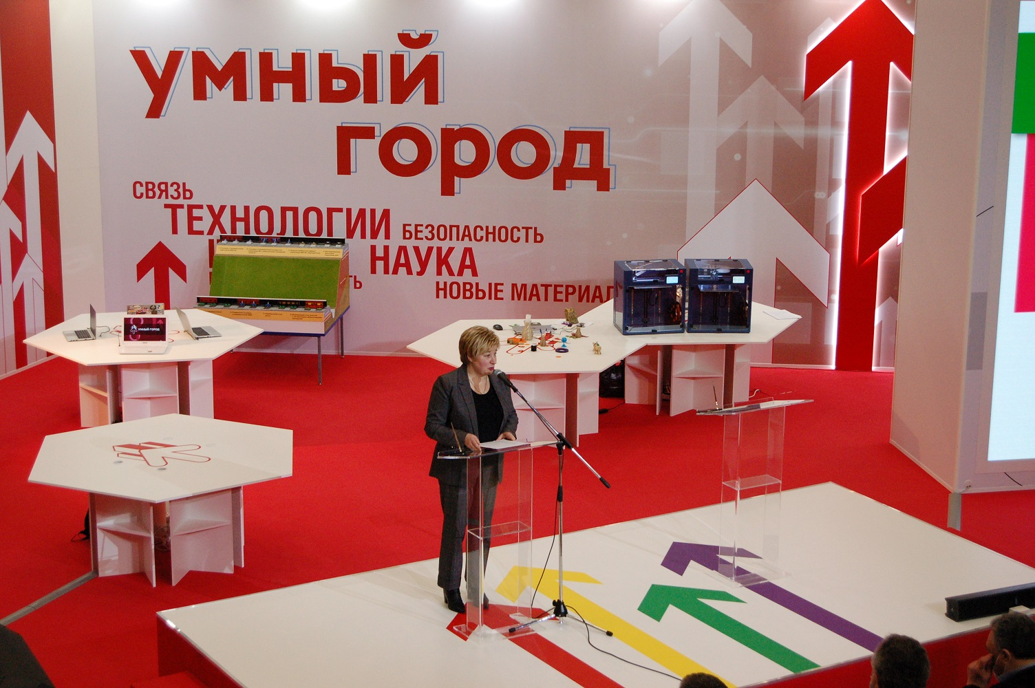 "The career guidance project ""Profstart"" has been officially launched in St. Petersburg"