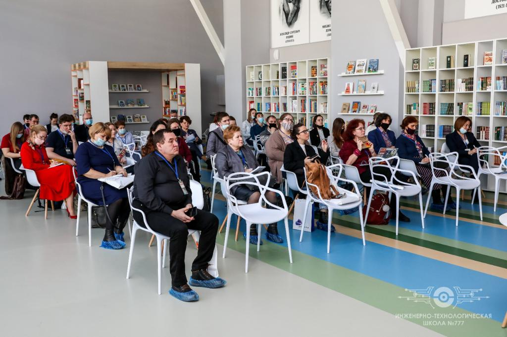 The system of technological education of schoolchildren was discussed by the participants of the NTI Study Group Movement Conference