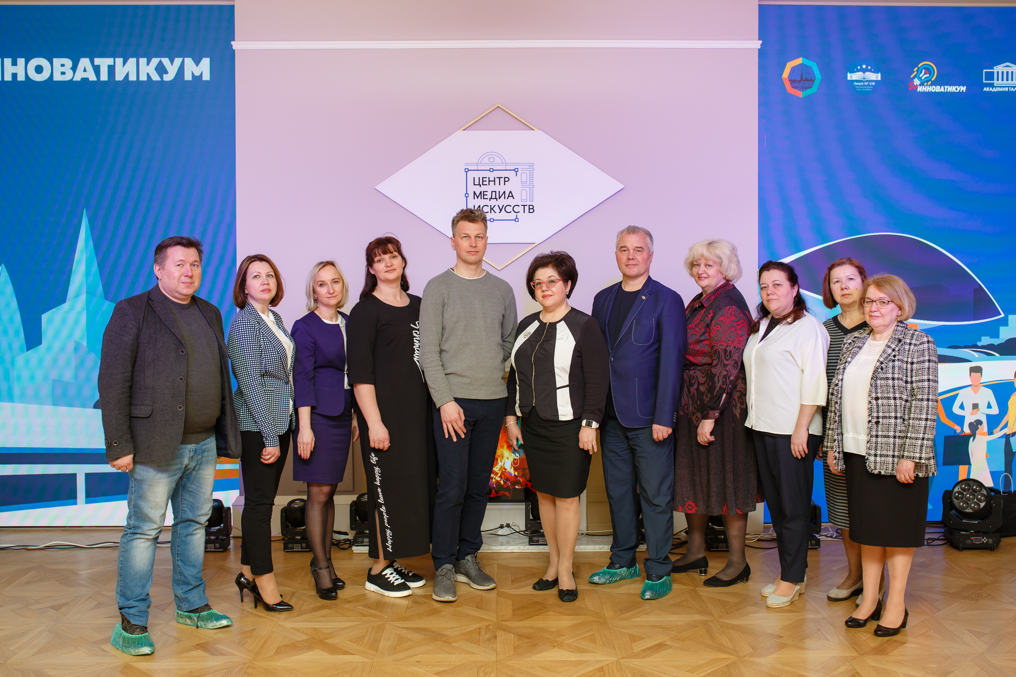 "The ""Innovatikum"" forum brought together teams of schoolchildren from 11 regions of the country"
